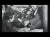 Х/ф Окраина (1933)