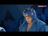 Победу делили по-братски   Видео семисекундного боя Александра и Федора Емельяненко   Чемпионат России по боевому самбо в тяжоло