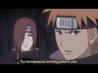 Naruto Shippuuden - 346 ������� ��������