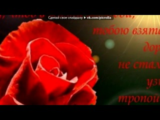 �� ���� ����� ��� ������  - Semed Semedov - Ad Gunu. Picrolla